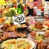 【オススメ5店】郡山(福島)にある沖縄料理が人気のお店