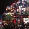 福岡から台湾へ2泊3日の観光旅行 観光地編