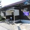 廃駅の旅「能登三井駅」