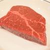 【ふるさと納税】肉⑰〜大迫力&大満足の『赤身レンガステーキ』福岡県嘉麻市〜