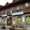 【シラヒス・センター】フィリピン/マニラ・イントラムロス
