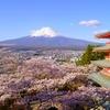 富士山を英語で説明しよう! 使えるオススメ英語フレーズ20選
