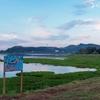 石土池(高知県南国)