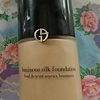 Giorgio Armani Beauty -  Luminous Silk Foundation