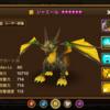 【サマナーズウォー】風ドラゴン(ジャミール)