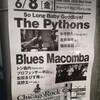 2018.6.8大阪南森町シカゴロック『 THE PYTHONS vs Blues Macomba』あとがき(吉井浩平の散文その6)