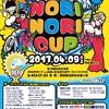 第10回のりのりカップ サーフィン サップ SUP 大会 宮崎 日向 小倉ヶ浜