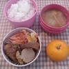 サトイモ&ごぼう煮物
