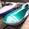 【赤ちゃんと新幹線で快適移動】料金・座席・車両・過ごし方のポイント