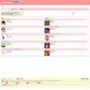 Sticky iTunes Link Maker を Textwell で使うためのアクション