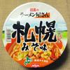 日清食品 日清のラーメン屋さんどんぶり 札幌みそ味