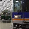 南海電鉄みさき公園「わくわく電車らんど」の保存車