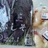 新生姜の甘酢漬けと赤紫蘇ジュースの作り方