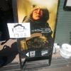 【観劇ログ】劇団GAIA_crew10周年記念作品「空の彼方の、ちいさなヒカリ」