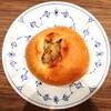 ジャーマンポテト好きさんに!黒胡椒ポテトパン『ラ・スール・リマーレ』