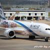 エル・アル航空 Boeing787-9