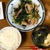 豚肉とほうれん草の野菜炒めを夕食に決定 今日は体調不良の為お休み