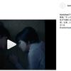 小松菜奈,8年ぶりにRADWIMPS「そっけない」のMVに登場!〜中3→22歳の成熟ぶりをこれでもかと見せつける〜