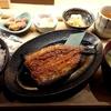 札幌市 離島キッチン札幌店 /  店は綺麗 (最後は辛口記事)