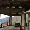 秩父【三峯神社】電車・バスでの行き方!境内の見どころ