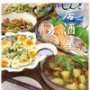 【オススメ5店】江坂・西中島・新大阪・十三(大阪)にあるおばんざいが人気のお店