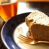 【雑穀料理】そば粉を使った抹茶シフォンケーキの作り方・レシピ【和モダンテイスト】