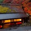 京都・嵯峨野 - 晩秋の鳥居本 平野屋さん