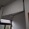 IKEA/イケア TUPPLUR 遮光ローラーブラインド100×195cm ホワイト