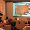 縄文・下野谷遺跡「新しいふるさと意識育てられる」 調布で報告会