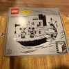 レゴの蒸気船ウィリーを組み立てた感想と、部品欠品によるレゴの対応について。