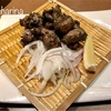 【福岡県福岡市】鳥の藁焼きが美味しい 炭火焼き 居酒屋「凪海」