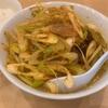 【東京餃子食堂】パンチの効いたラーメンで元気回復