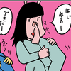 【子育て漫画】子ども達の柔軟性が引き起こすカオス
