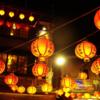 台湾旅行記『観光地』