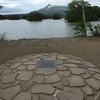 北海道道南にある大沼公園で自然を満喫!函館近郊のおすすめ観光スポット!