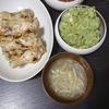 手羽元焼き、オニオンスープ、アボカドサラダ