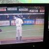 福岡ソフトバンクホークスの思い出…