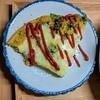 【リフレッシュ】パセリとチーズの野菜たっぷりオープンオムレツの作り方。