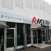 RASHIN 〜切磋琢磨するライバル達〜