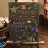 高坂より御礼〜12月13日 in 試聴会第20夜〜