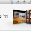 iPhoto '11 を 9.2 にアップデート