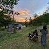 いこいの森弘法山キャンプ場.2 ~広場サイト、やすらぎ荘、ゆげんき、ジミーカーターシビックセンター~