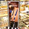 【注目文房具】東海地区限定逆輸入品『KERRY(ケリー)』販売開始!