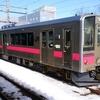 701系0番台/秋田N38編成の床下機器の資料