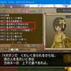 サポ僧侶ポンコツ改善方法(´・ω・`)完璧ではないが(DQ10)