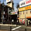 ★JR立花駅前のパン屋さん☆彡サン・エトワール