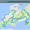 香港のTranslantau2018の抽選に当たった