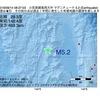 2016年09月14日 08時27分 小笠原諸島西方沖でM5.2の地震