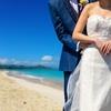 【口コミ・評判あり】ULP 結婚相談所 一年以内に結婚したい人におすすめ!