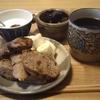 朝ごはん、ちゃんと食べよ☺